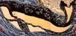 musashi-on-the-back-of-a-whale