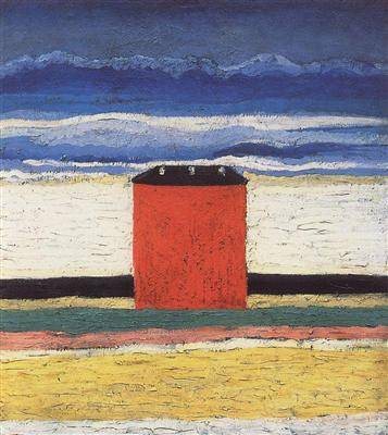 red-house-1932
